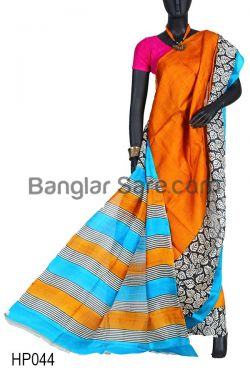 Indian Trendy Hand Painted Saree(HP044)